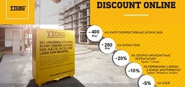 ytong discount online